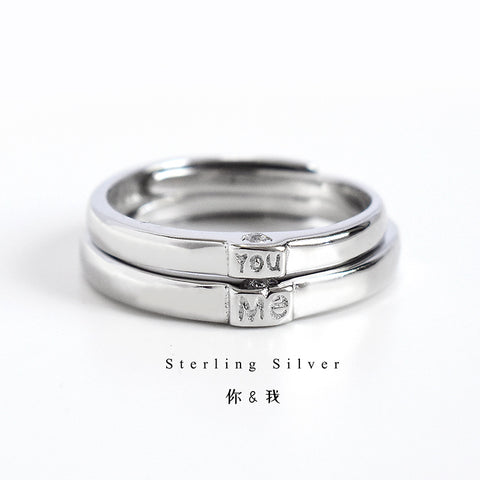 925 Couple ring You & Me