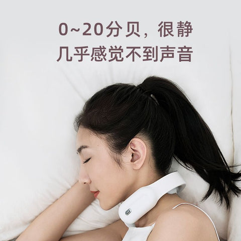 Cervical Massager Neck Massage Instrument Multifunctional Neck Vibration Pulse