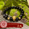 12 Chinese Zodiac Tiger Eye Bracelet