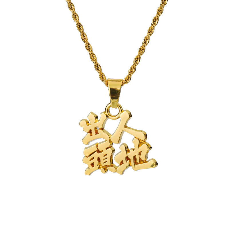 B007 Street Style Fashion Hip Hop Necklace