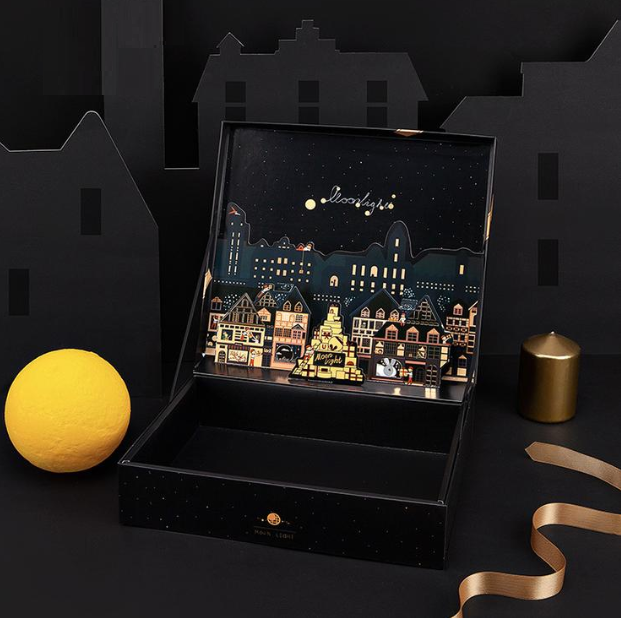 Night town Gift Box