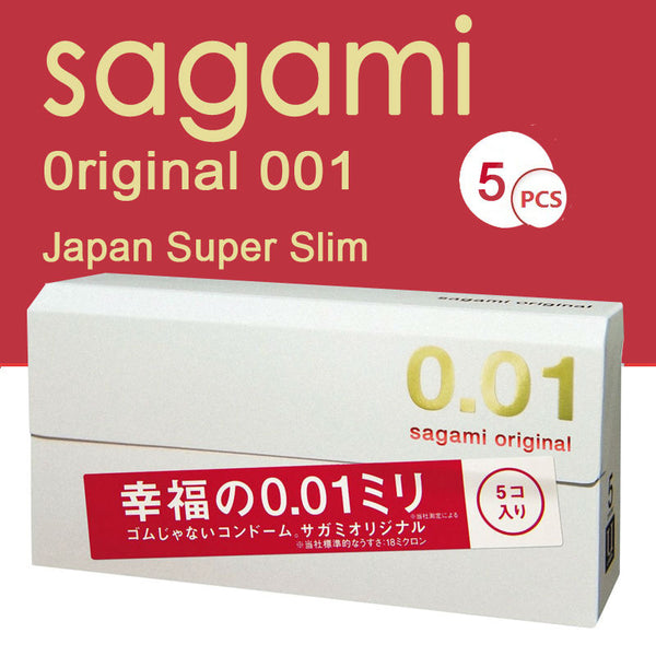 0.01mm MADE IN JAPAN 5pc super slim ultra thin like not wearing SAGAMI 001 Condoms for men sex ORIGINAL NO Rubber Polyurethan M