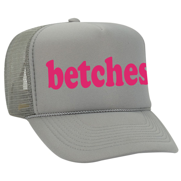 Custom Trucker Hat - LOWERCASE TEXT