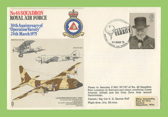 G.B. 1975 No 48 Squadron, Operation Varsity , RAF flown cover