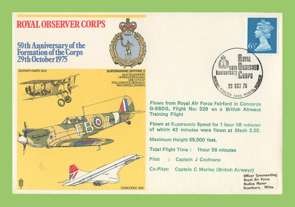 G.B. 1975 Formation of Royal Observer Corps 50th Anniversary, RAF flown cover