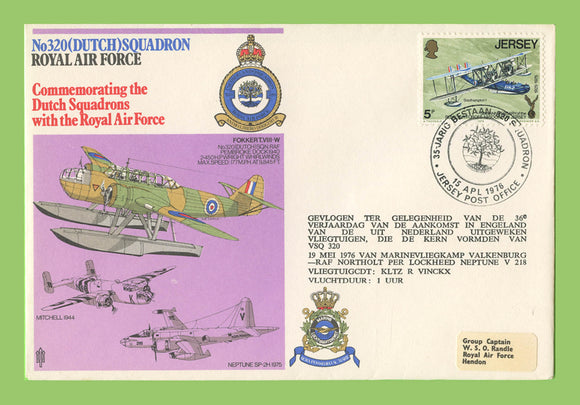 Jersey 1976 No 320 Squadron, commemorating Dutch Squadrons, RAF flown cover