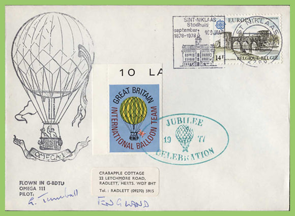 Belgium 1978 Jubilee Celebration Balloon Flight cover with Label