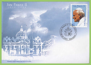 Poland 2005 Poe John Paul II, Visit to the Holy Land First Day Cover