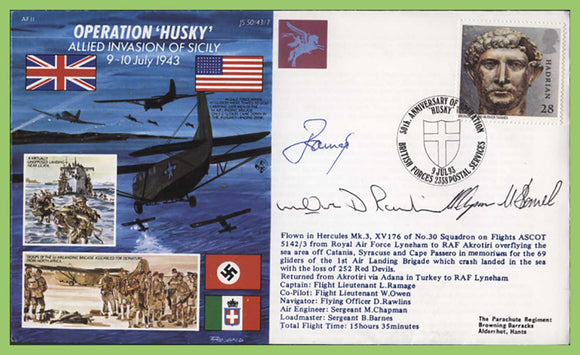 G.B. 1993 'Operation Huskey' RAF flown & multi signed cover JS 50/43/7