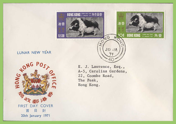 Hong Kong 1971 Chinese New Year (Year of the Pig) First Day Cover