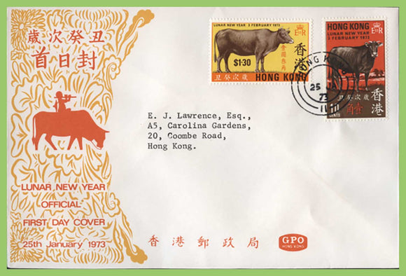 Hong Kong 1973 Chinese New Year (Year of the Ox) First Day Cover