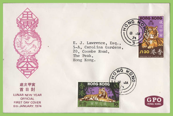 Hong Kong 1974 Chinese New Year (Year of the Tiger) First Day Cover