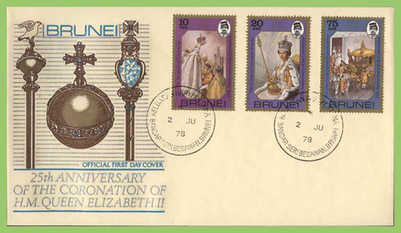Brunei 1978 Coronation Anniversary set on First Day Cover