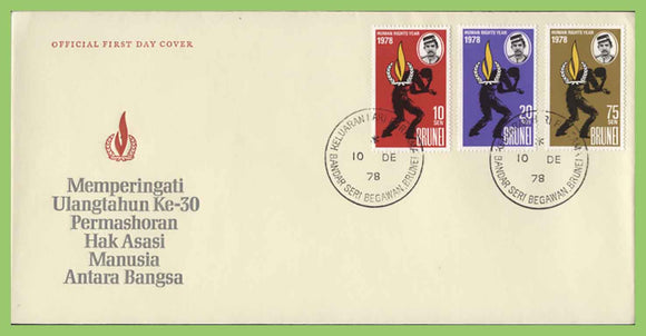 Brunei 1978 Human Rights set on First Day Cover