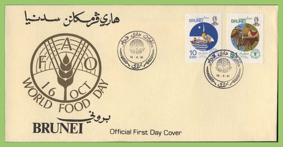 Brunei 1981 World Food Day set First Day Cover