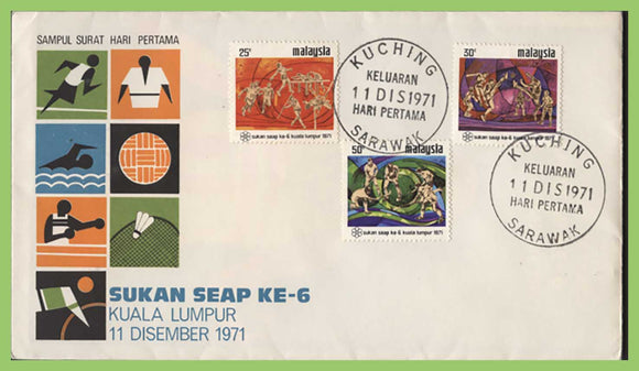 Malaysia 1971 Sixth SEAP Games, Kuala Lumpur set on First Day Cover