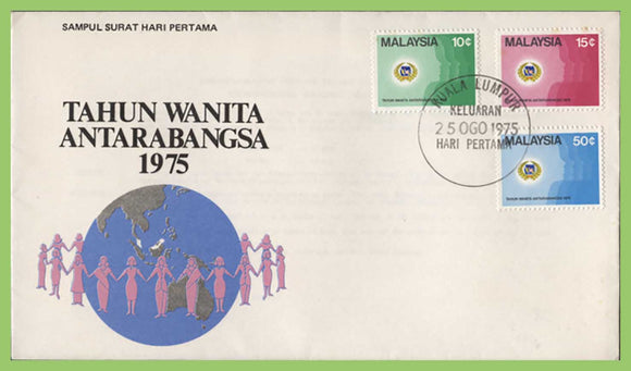 Malaysia 1975 International Women's Year set on First Day Cover