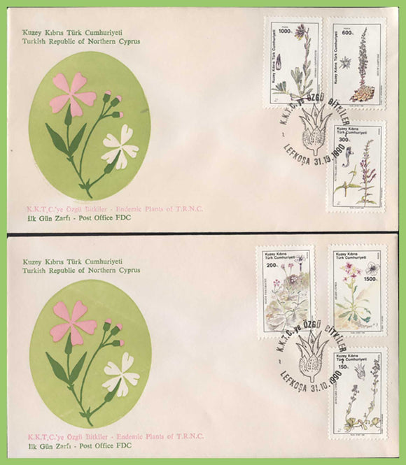 Cyprus (Turkish) 1990 Flowers set on two First Day Covers