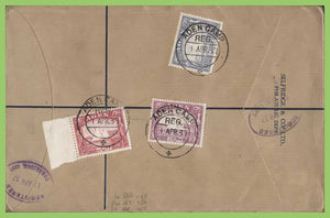 Aden 1937 KGVI Dhows 3a, 3½a and 8a on registered First Day Cover
