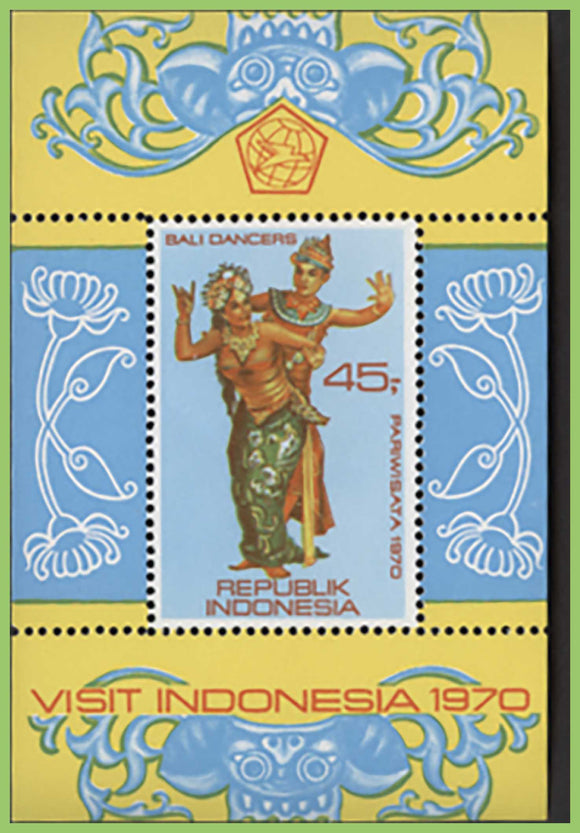 Indonesia 1970 Visit Indonesia Year Traditional Dancers miniature sheet UM, MNH
