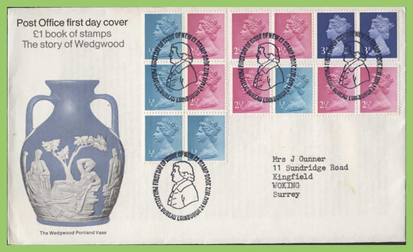 G.B. 1972 Wedgwood booklet panes on Post Office First Day Cover, Edinburgh