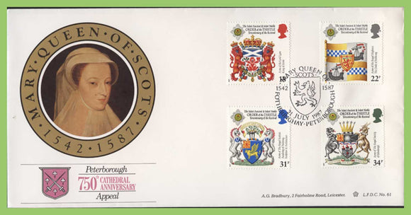 G.B. 1987 Scottish Heraldry set on Bradbury First Day Cover, Fotheringhay