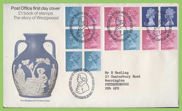 G.B. 1972 Wedgwood booklet panes on Post Office First Day Cover, Barlaston