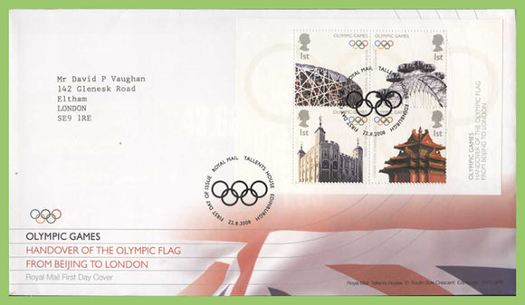 G.B. 2008 Olympic Games M/S on Royal Mail set First Day Cover, Tallents House