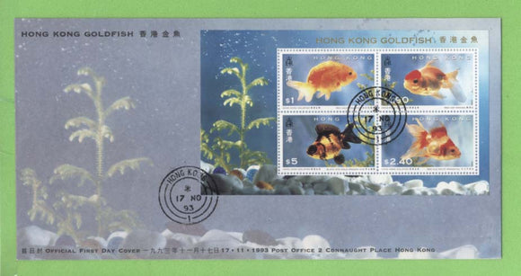 Hong Kong 1993 Goldfish miniature sheet on First Day Cover