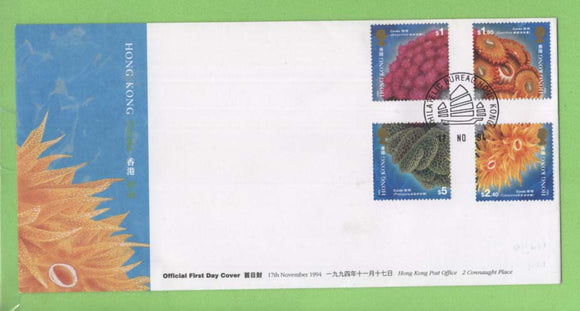 Hong Kong 1994 Corals set on First Day Cover
