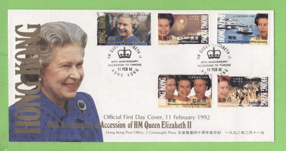 Hong Kong 1992 40th Anniv of Queen Elizabeth II's Accession set on First Day Cover