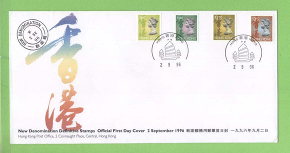 Hong Kong 1996 New definitive values on First Day Covers