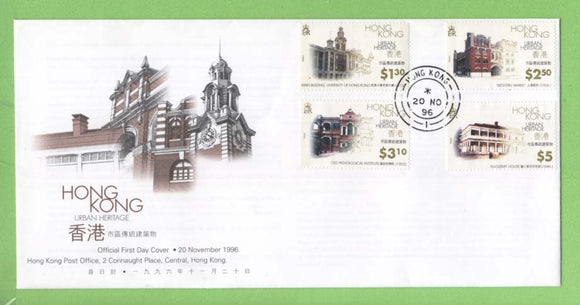 Hong Kong 1996 Urban Heritage set on First Day Cover