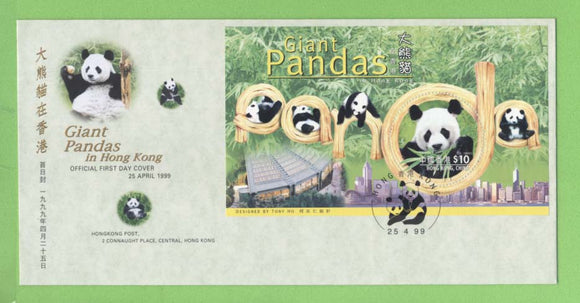 Hong Kong 1999 Presentation of Giant Pandas An An and Jia Jia miniature sheet on First Day Cover