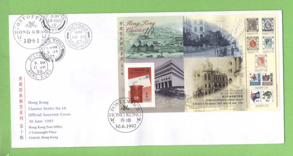 Hong Kong 1997 History of the Hong Kong Post Office miniature sheet on First Day Cover