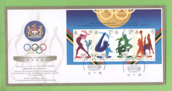 Hong Kong 1996 Olympic Games, Atlanta miniature sheet on First Day Cover