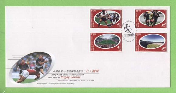 Hong Kong 2004 Rugby Sevens set on First Day Cover
