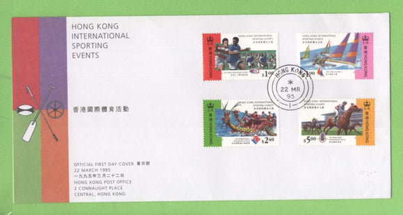 Hong Kong 1995 International Sporting Events set First Day Cover