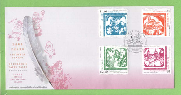 Hong Kong 2005 Birth Bicentenary of Hans Christian Andersen set on First Day Cover