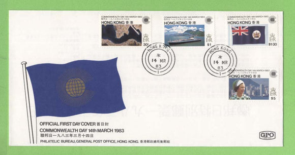 Hong Kong 1983 Commonwealth Day set on First Day Cover