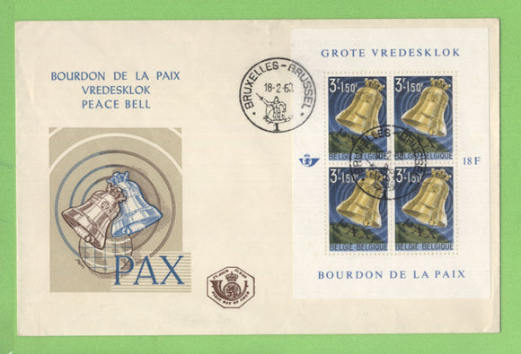 Belgium 1963 Peace Bell in Koekelberg Basilica M/S First Day Cover