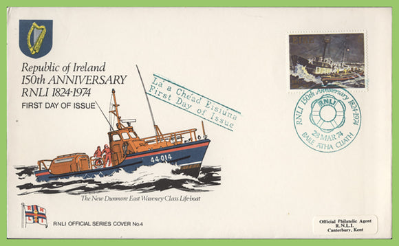 Ireland 1974 RNLI 150th Anniversary First Day Cover – coversoftheworld