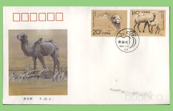 China 1993 Bactrian Camel set on First Day Cover