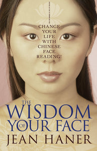 Wisdom of Your Face, The