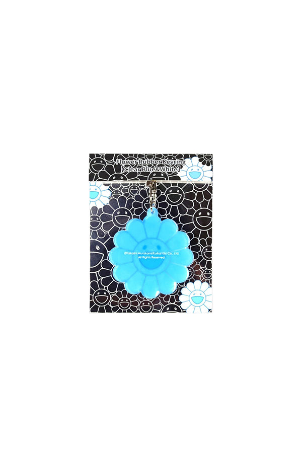 村上隆 Takashi Murakami Flower rubber keyring Clear Blue/White