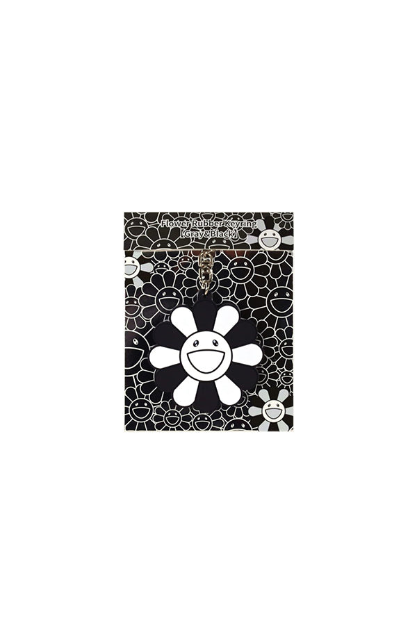村上隆 Takashi Murakami Flower rubber keyring Grey/Black