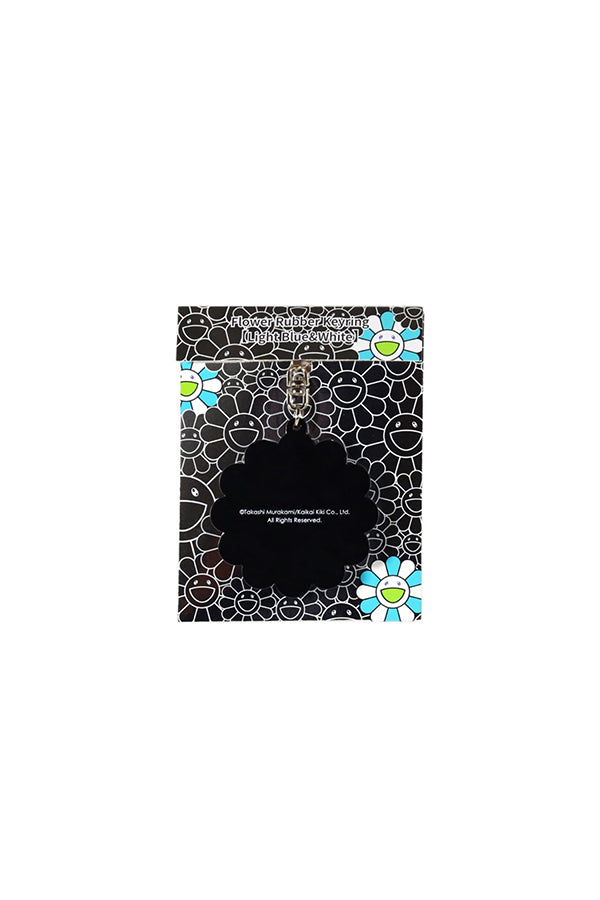 村上隆 Takashi Murakami Flower rubber keyring Light Blue/White