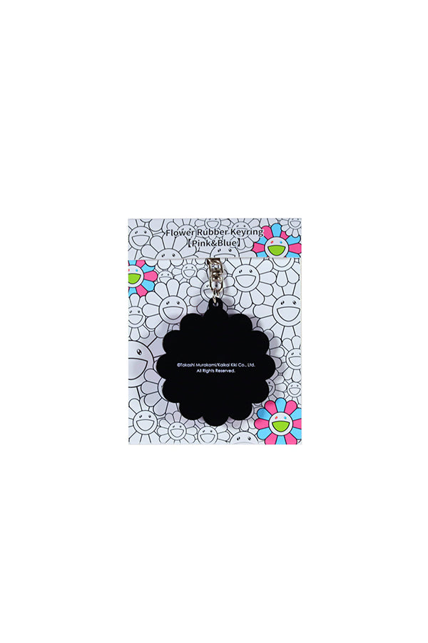 村上隆 Takashi Murakami Flower rubber keyring Light Pink/Light Blue
