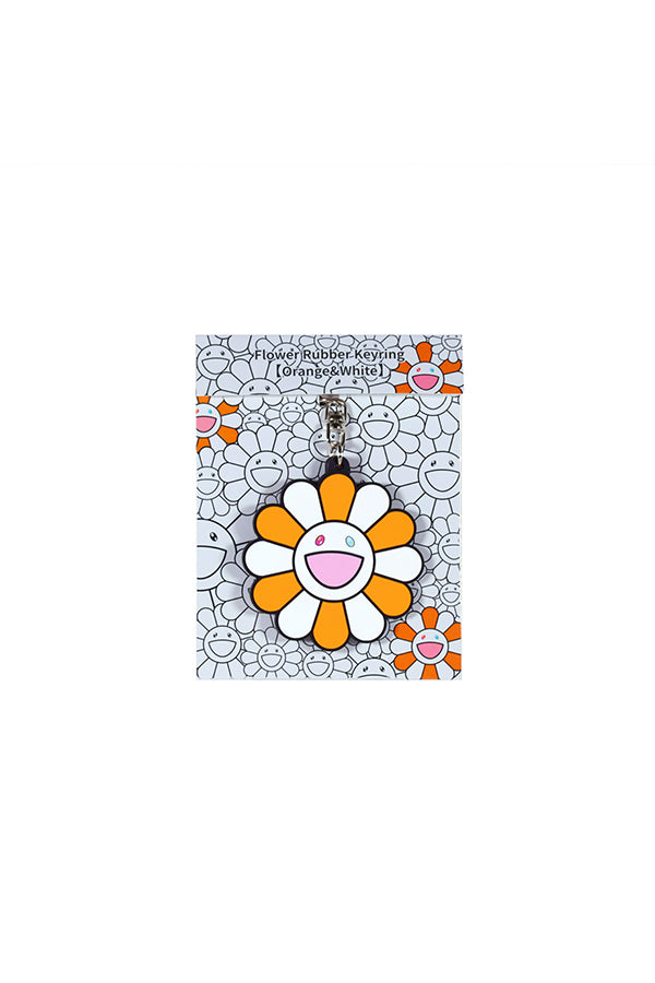 村上隆 Takashi Murakami Flower rubber keyring Orange/White