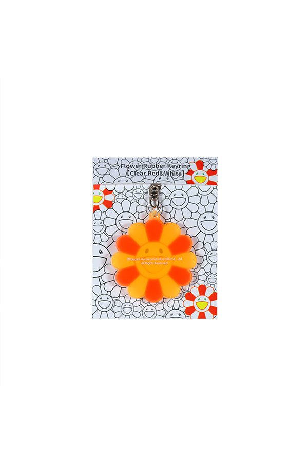 村上隆 Takashi Murakami Flower rubber keyring Pearl Orange/White